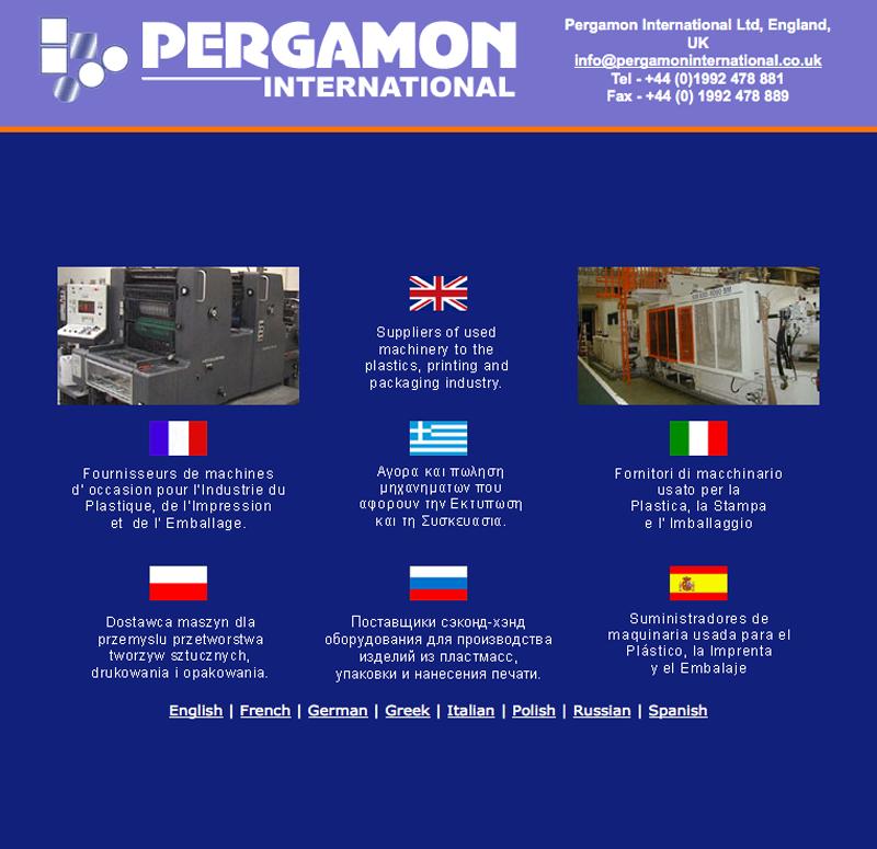 pergamon_old
